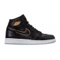 Jordan 1 Retro High City of Flight (GS)
